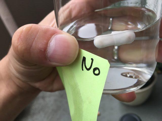 ノーブ効果比較実験