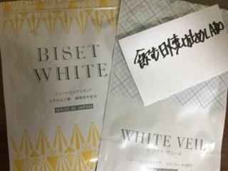 ビセットホワイトとホワイトヴェール