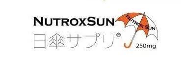 ニュートロックスサン250㎎日傘ロゴ