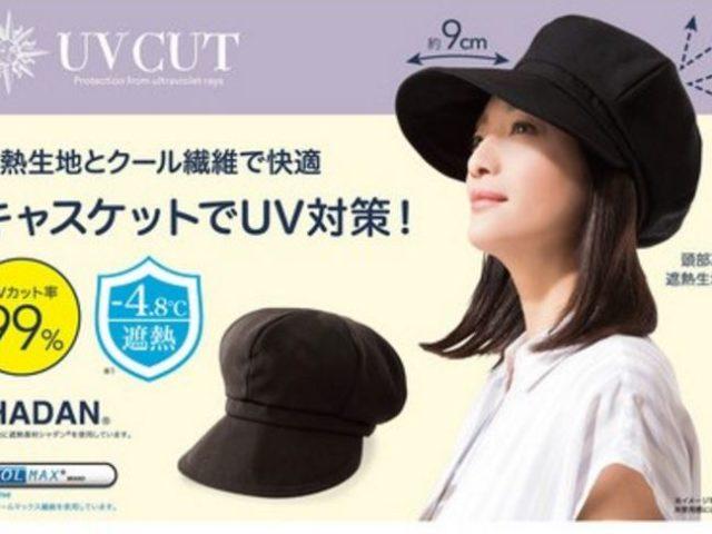 大きなつばのある帽子